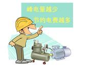 电工常用电气常识