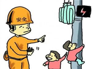 电工技能:线路漏电检测大法