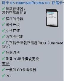 1500的存儲卡忘記密碼了,有什么辦法能下載程序?