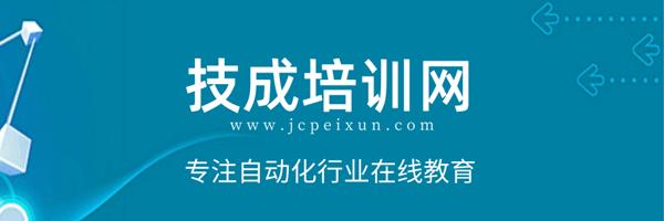 廣東省人社廳丨技成培訓入選職業技能培訓線上平臺推薦名單