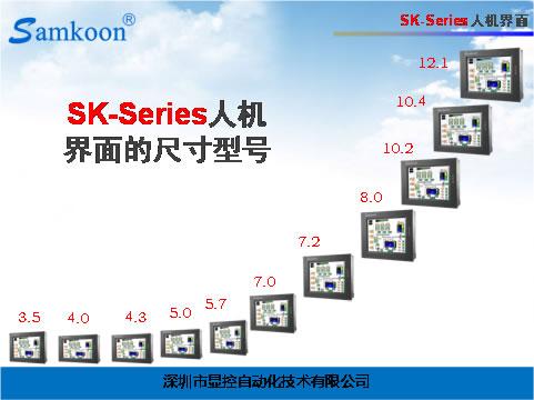 sk050ae通讯接线图