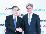三菱重工与西门子宣布合资组建冶金工业公司